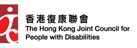The Hong Kong Joint Council for People with Disabilities Logo